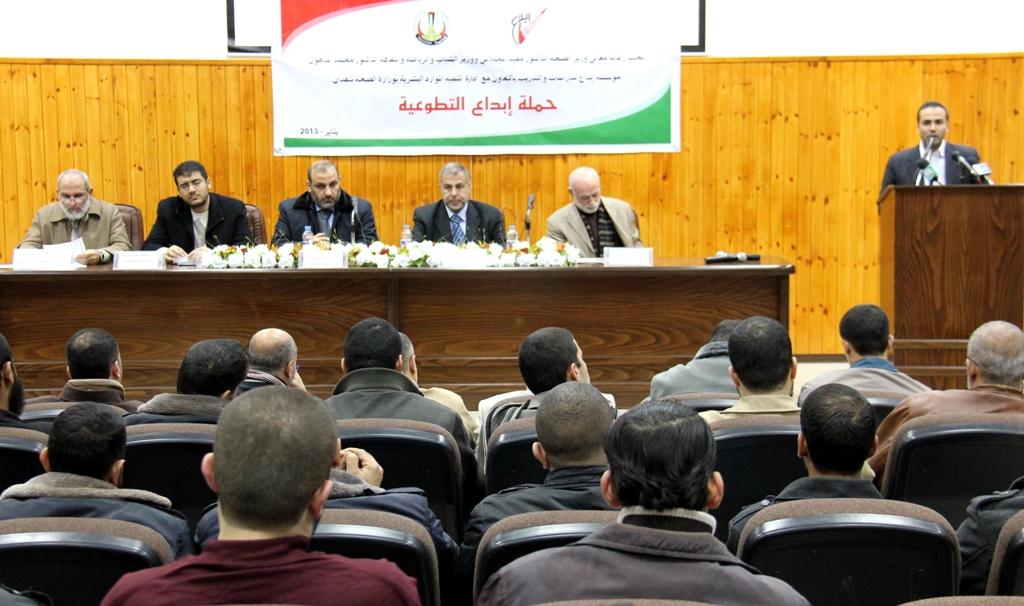 برعاية وزارة الصحة وتنفيذ مؤسسة إبداع .. الصحة تدشن حملة إبداع التطوعية في مستشفيات قطاع غزة