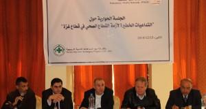 المنظمات الأهلية .. تدعو وزير الصحة لتحمل مسئولياته تجاه الأوضاع الصحية في قطاع غزة
