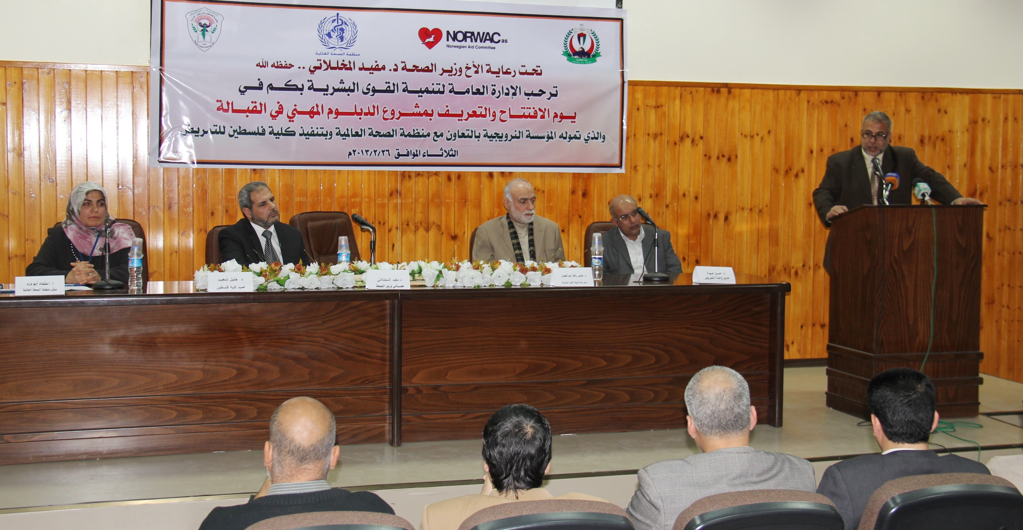 الوزير المخللاتي يؤكد على ضرورة تطوير خدمات الولادة في قطاع غزة