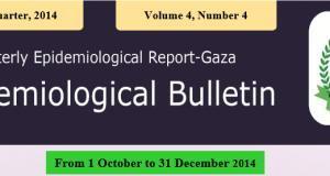 النشرة الوبائية للربع الاخير من العام 2014