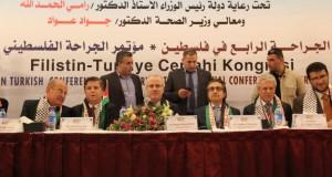 بحضور رئيس الوزراء ووزير الصحة…الصحة تفتتح  مؤتمر الجراحة الفلسطيني التركي الأول