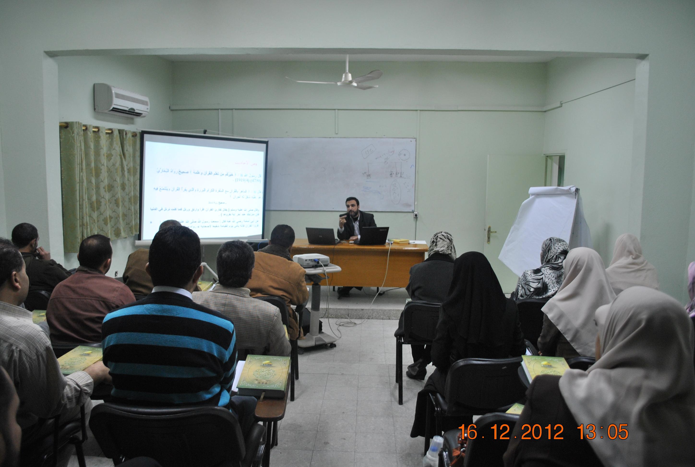 الصحة : الإدارة العامة لتنمية القوى البشرية تعقد عدة دورات تدريبية خلال شهر فبراير 2013