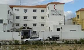 وزارة الصحة تحذر من توقف خدمات صحية هامة في مستشفى الدرة