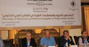 حقوقيون يؤكدون على تجريم ربط الحقوق الصحية والانسانية لسكان غزة بالخلافات السياسية