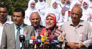"""وزارة الصحة تنظم فعاليات اليوم العالمي للسرطان """"الخامس من أكتوبر"""""""