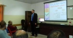 المستشفى الاندونيسي ينظم دورة بعنوان إدارة الوقت وضغوط العمل