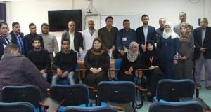 جامعة القدس المفتوحة تكرم مستشفى غزة الأوروبي