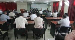 الصحة تعقد ورشة عمل لمناقشة تعريفة الخدمات الصحية في قطاع غزة