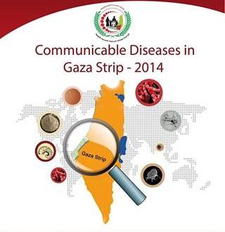 في تقريرها السنوي لعام 2014 .. الصحة :  تحقيق نتائج ايجابية ملموسة في السيطرة على العديد من الأمراض المعدية والحد من انتشارها