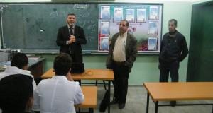 """عيادة رفح النفسية بوزارة الصحة تنظم ندوة بعنوان """" التدخين و الإدمان """""""