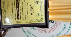 وصل عدد خريجيها 2700 خريج حتى عام 2015م …كلية فلسطين للتمريض تحصل على المرتبة الأولى وفقا لمعايير هيئة الاعتماد والجودة