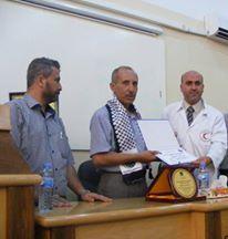مستشفى النجار يكرم الدكتور المتقاعد جمال ابو شمالة
