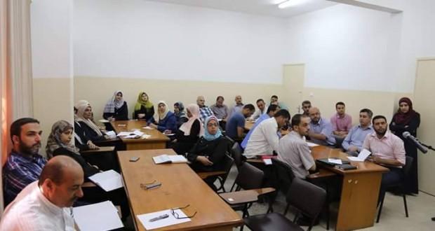 الإدارة العامة لتنمية القوى البشرية تفتتح الدبلوم العربي في سلامة المرضى