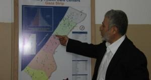 """نظم المعلومات الجغرافية """" G.I.S """" , نقلة نوعية في عمل وزارة الصحة بغزة"""
