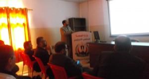 """المستشفى الاندونيسي ينظم محاضرة علمية بعنوان """"طرق علاج حصاوي المرارة"""""""