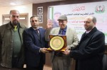 مستشفى غزة الأوروبي يكرم مؤسسي الأشعة القدامى