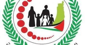 """الإدارة العامة للرعاية الصحية الأولية بوزارة الصحة تحتفل بيوم الطفل الفلسطيني وهو الخامس من نيسان من كل عام تحت شعار """" اللحظات الأولى مهمة """" ."""