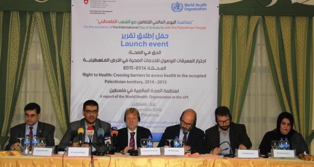 الصحة تشارك في حفل إطلاق تقرير منظمة الصحة العالمية حول اجتياز المعيقات للوصول للخدمات الصحية في الارض الفلسطينية المحتلة 2015- 2014
