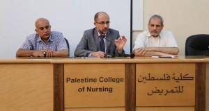 بالتنسيق مع كلية فلسطين للتمريض الإدارة العامة لتنمية القوى البشرية تفتتح الدورة الثالثة بعنوان مناهج البحث الصحي والتحليل الاحصائي