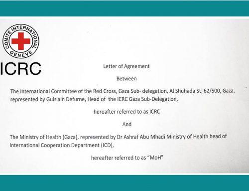 الصحة والصليب الأحمر يعقدان اتفاقيات لتحسين إمدادات الطاقة في المستشفيات