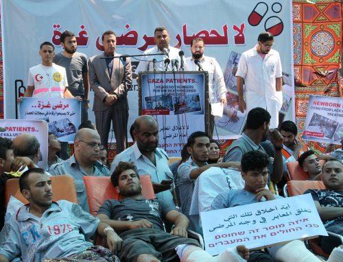 خلال اعتصامهم في معبر بيت حانون .. مرضى غزة يوجهون رسالتهم للعالم بحقهم في العلاج