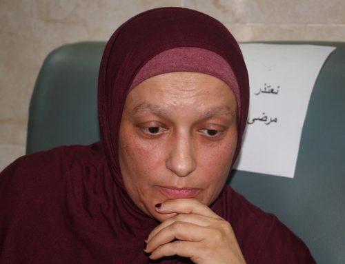 """سرطان الثدي يهاجم """"أسماء"""" ومئات النساء والعلاج المفقود صدمةٌ أخرى"""