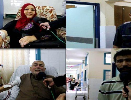 فقدان علاجات مرضى الكلى يهدد صحة مئات المرضى في قطاع غزة