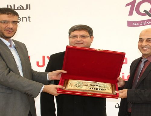 The Ministry of Health – Gaza commends  the efforts of the Qatari Red Crescent on its 10th anniversary