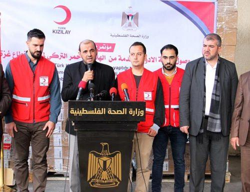خلال مؤتمر صحفي… الصحة تثني على جهود الهلال الأحمر التركي في تقديم الدعم الدوائي لمرضى غزة