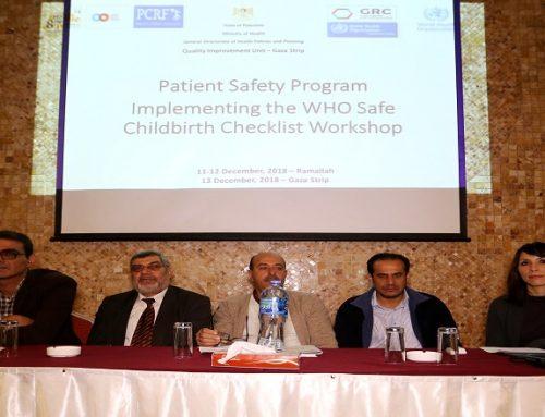 """بتعاون مشترك مع منظمات دولية.. الصحة تنظم ورشة عمل بعنوان"""" التحقق من سلامة المرضى"""""""