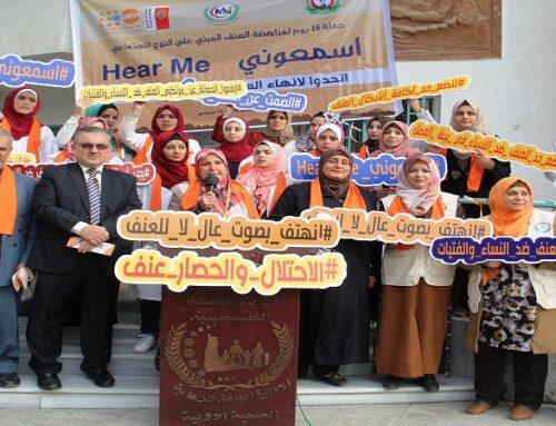 خلال وقفة جماعية لمناهضة العنف ضد النوع الاجتماعي..صحة المرأة: نعمل جاهداً لإنهاء كافة أشكال العنف ضد المرأة