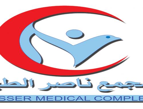 مجمع ناصر الطبي: تشغيل تدريجي لغرفة عمليات في مبنى الياسين للجراحات
