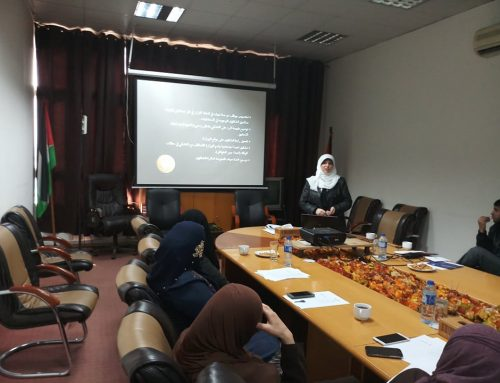مدير عام ديوان الوزير يشيد بتطور عمل دائرة الشكاوى