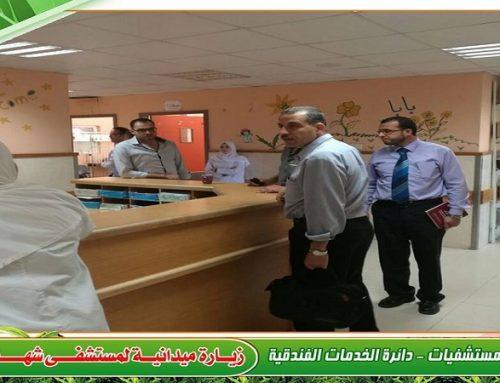 أ.الجعفراوى : الزيارات الميدانية و التواصل الدوري مع شركات النظافة وفر بيئة آمنة و صحية داخل المستشفيات