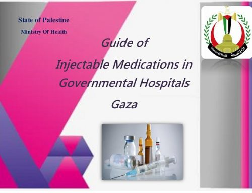 دليل-اعطاء-الادوية-الوريدية-في-المستشفيات