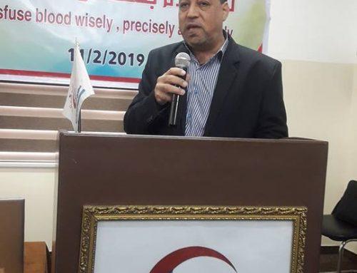 مدير مختبرات و بنوك دم المستشفيات يؤكد على توحيد سياسات بنوك دم المستشفيات
