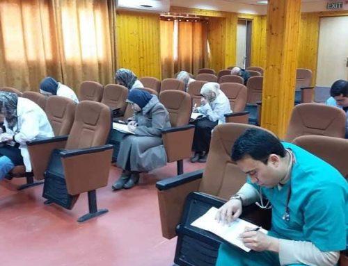 مستشفى النصر للأطفال يعقد امتحان التقييم السريري لمتدربي البرنامج التعليمي البورد الفلسطيني