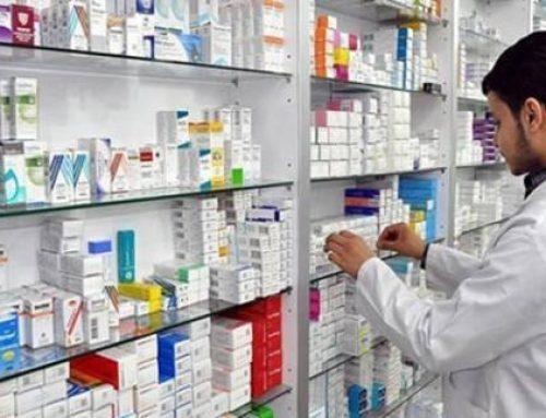 وزارة الصحة تصدر قرارا وزاريا لتنظيم وصف وصرف الادوية المراقبة من القائمة الأولى في صيدليات القطاع الخاص