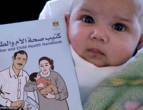 عشرات الآلاف من السيدات ينتفعن من خدمات الصحة الإنجابية في مراكز الرعاية الأولية