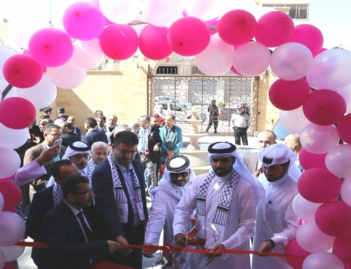 وكيل وزارة الصحة يشارك في اعلان بدء تشغيل مستشفى الشيخ حمد للتأهيل