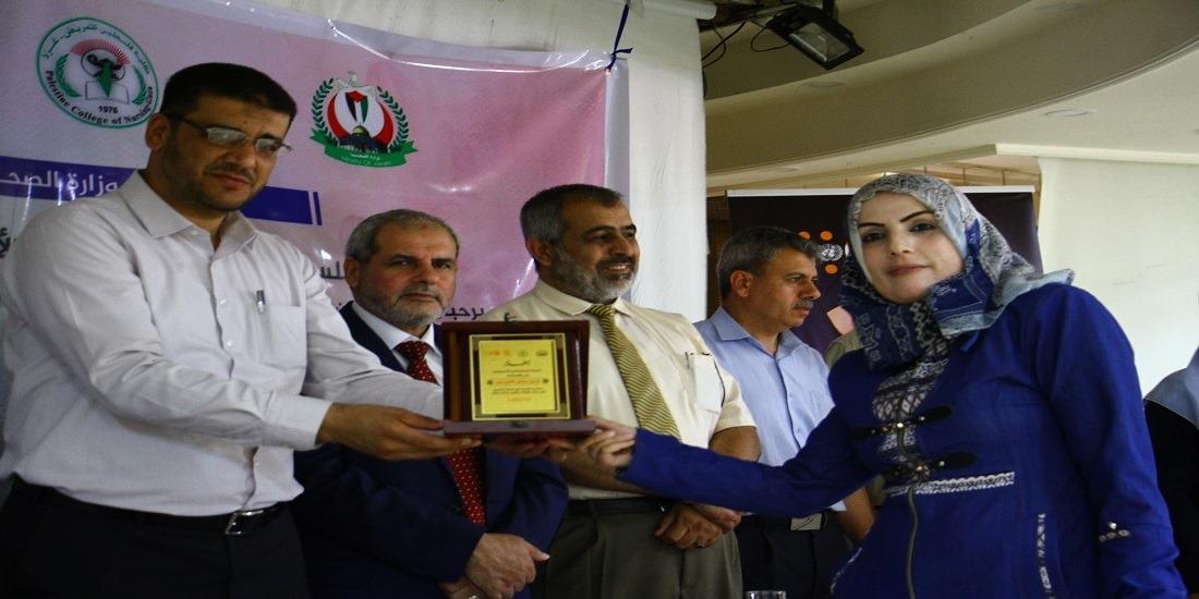 برعاية وزارة الصحة.. اطلاق فعاليات الاحتفال باليوم العالمي للقابلة بغزة