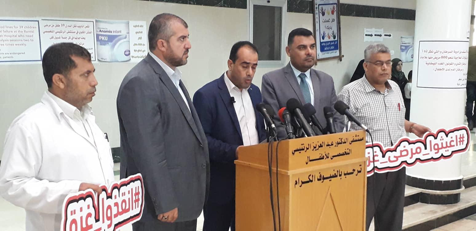 Press Release  16/6/2019 – Slow Death in Gaza Strip and the Drug Crisis