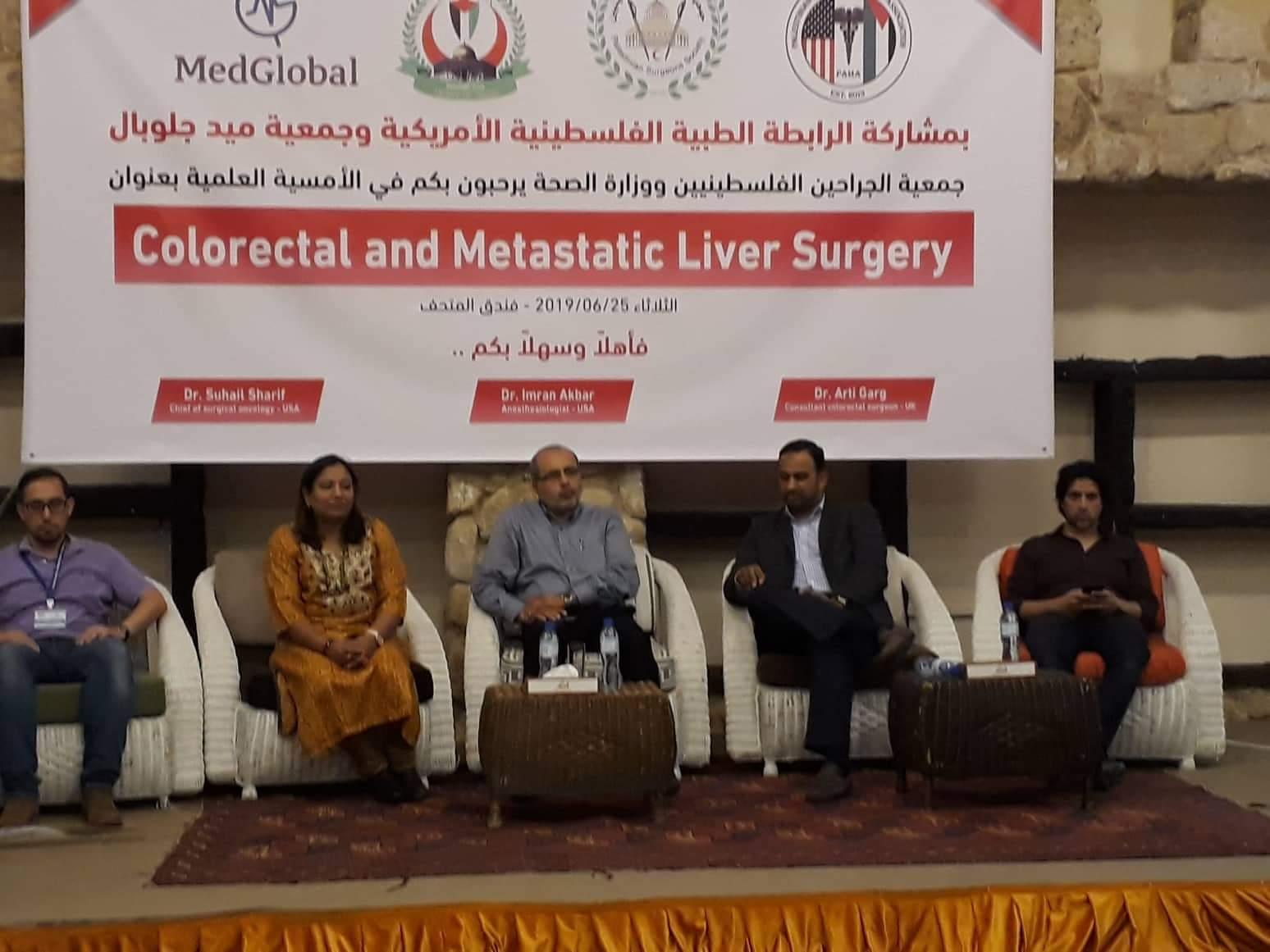 الصحة وجمعية الجراحين تعقدان امسية علمية حول جراحات المستقيم والكبد