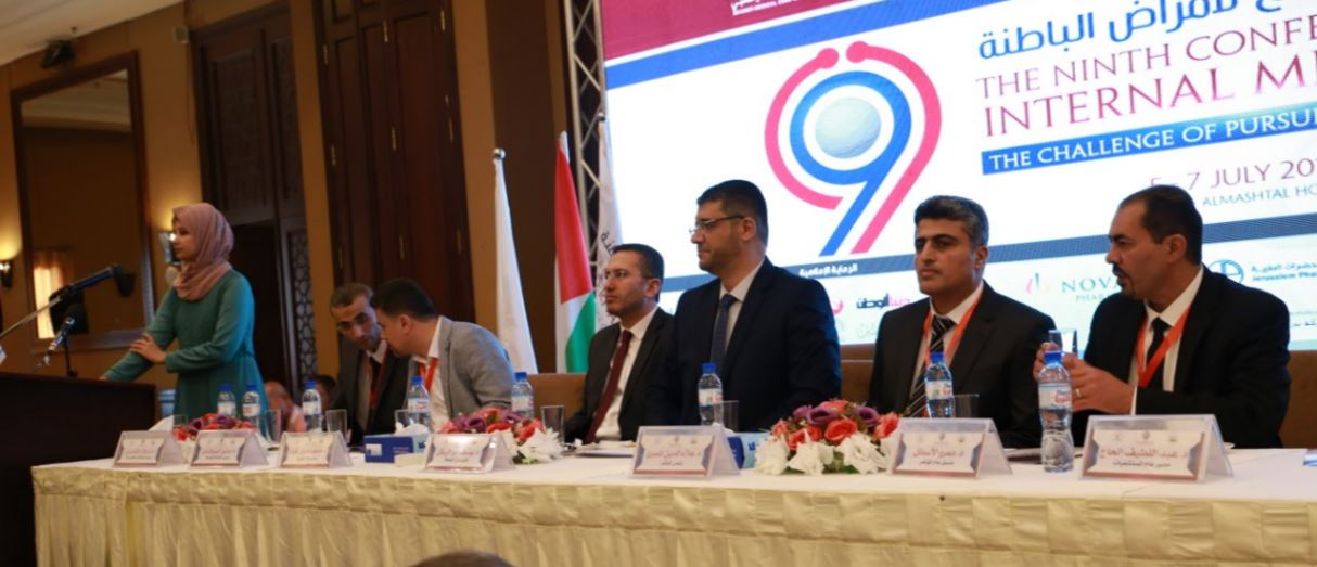 MoH-Gaza holds the 9th Conference of Internal Medicine