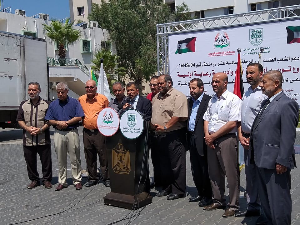 Palestinian Ministry of Health receives oncology and primary health care  medicine shipment