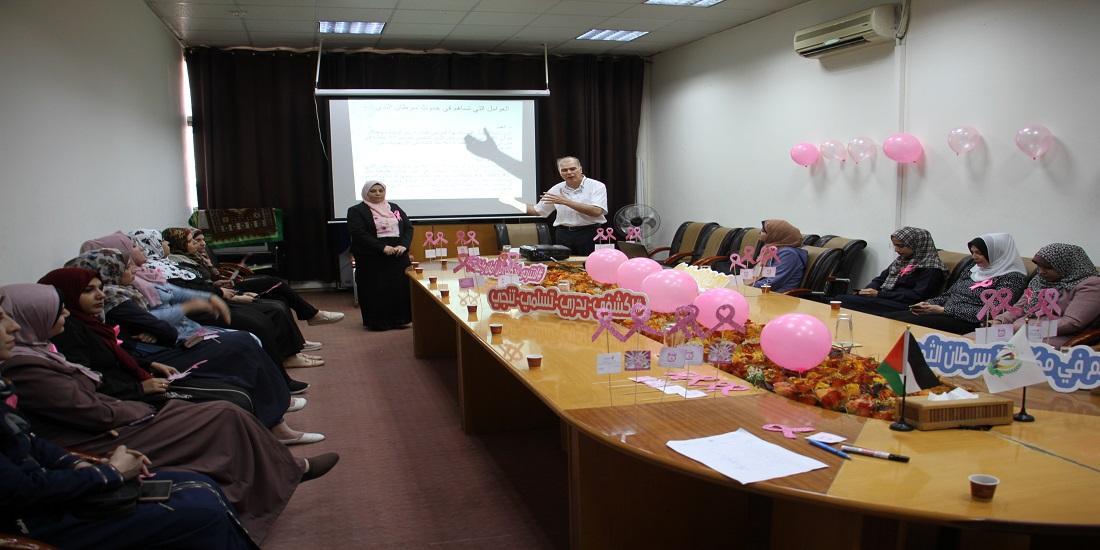 العلاقات العامة والتثقيف الصحي ينظمان لقاءا توعويا بسرطان الثدي