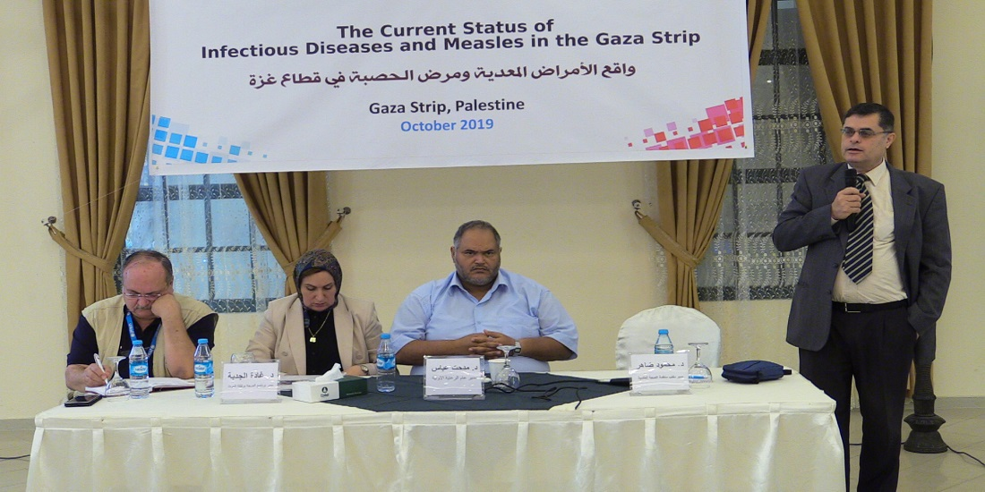 MOH In partnership with the WHO holds a scientific day on the reality of infectious diseases and measles in the Gaza Strip