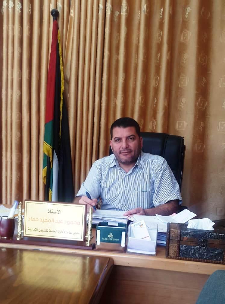 مدير عام الشؤون الإدارية في زيارة هامة لديوان الموظفين العام.