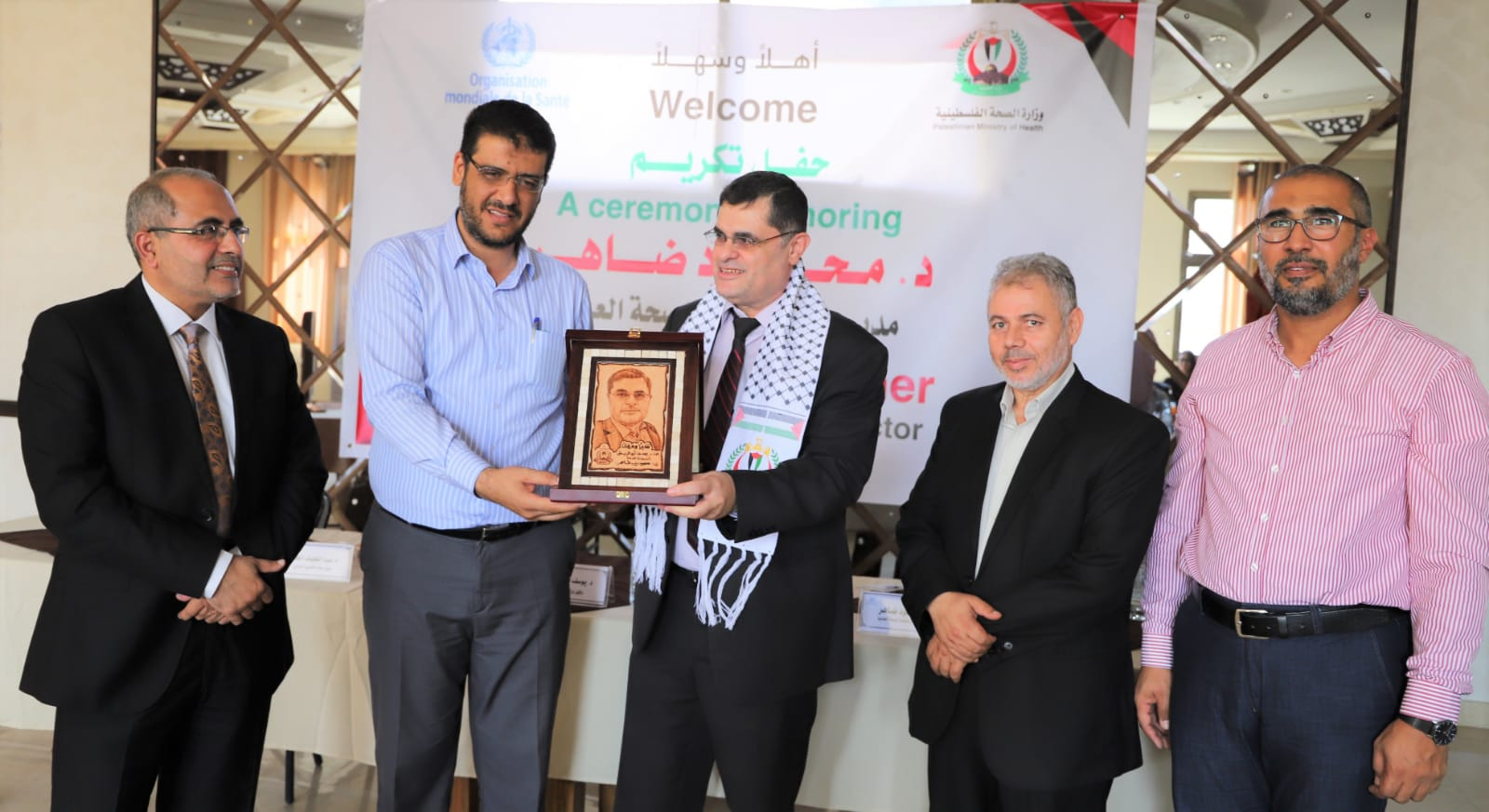 MoH in Gaza honors Dr. Mahmoud Daher, WHO sub-office Director in Gaza