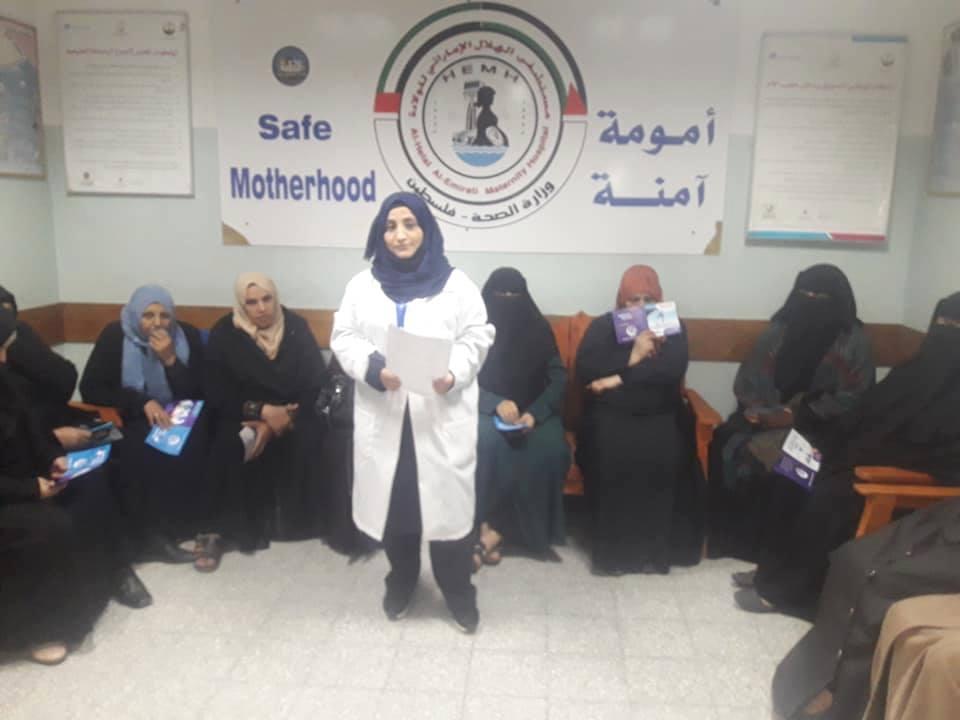 ضمن فعاليات الأسبوع العالمي للتوعية بالمضادات الحيوية مستشفى الهلال الإماراتي تعقد محاضرة بعنوان صحح معلوماتك عن المضادات الحيوية